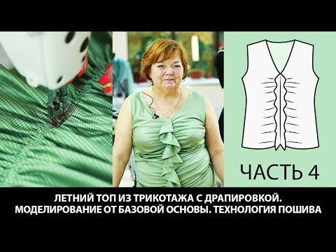 Блузка Из Трикотажа Своими Руками