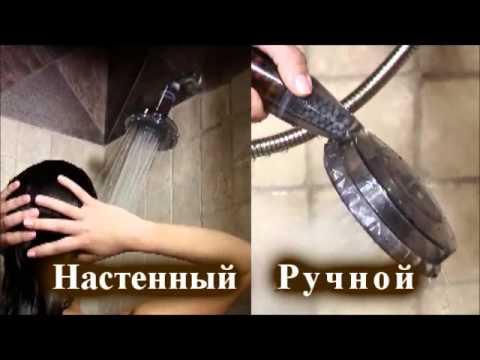 Ионная насадка для душа Kenrico Ion Showerhead