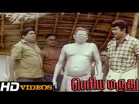 Video Tamil Movies - Periya Marudhu - Part - 7 [Vijayakanth, Ranjitha] [HD] download in MP3, 3GP, MP4, WEBM, AVI, FLV January 2017
