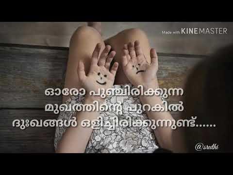Sad Quotes Malayalam status
