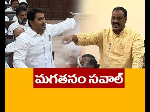 Acham-Naidu-Challenges-YS-Jagan-Over-Solar-Tenders-Scam-In-AP-AP-Assembly-Session-V6-News