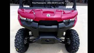 8. 2019 Can-Am® Defender MAX DPS™ HD8 Intense Red