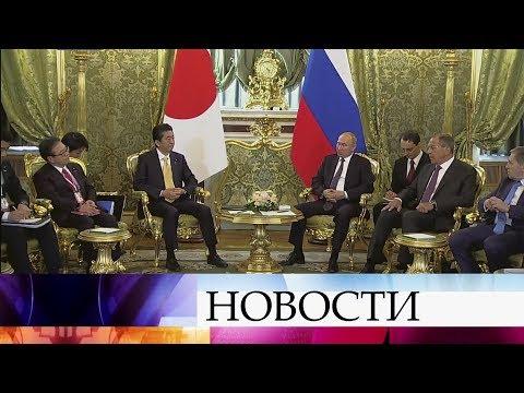 Владимир Путин и Синдзо Абэ обсудят двустороннее сотрудничество и пообщаются с экипажем МКС.
