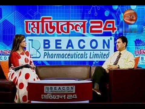 মেডিকেল 24 ( Medical 24 ) | কিডনির ক্রনিক অসুখ | 12 April 2019