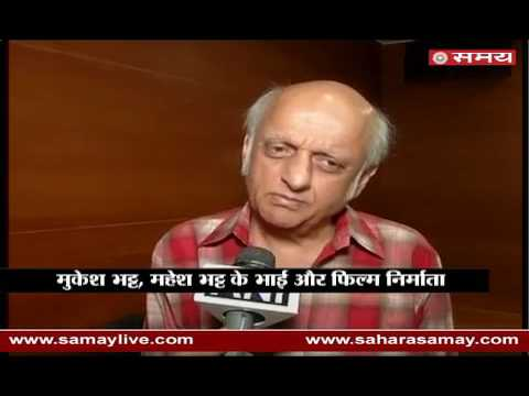 Mahesh Bhatt threatened to kill and his family by phone
