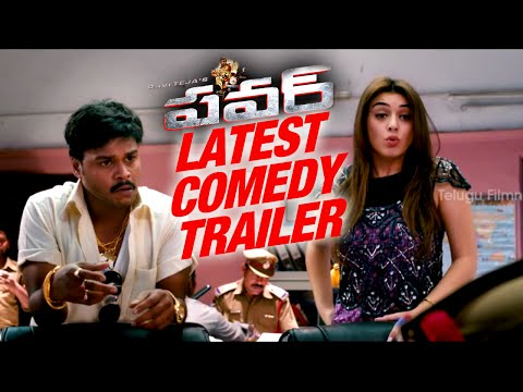 Back - Power back to back comedy shots, starring Mass Maharaja Ravi Teja, Hansika, Regina cassandra, Brahmanandam in lead roles, directed by Bobby, Music Composed by S Thaman. Rockline Entertainments...