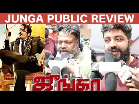 Junga Review | Public opinion | Vijay sethupathi | Sayesha | YogiBabu
