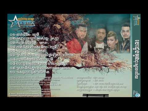 Video SASDA Production CD Vol 19 Full download in MP3, 3GP, MP4, WEBM, AVI, FLV January 2017
