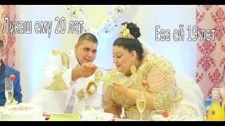 На свадьбе цыган в Словакии невесту засыпали купюрами в 500 евро и золотом