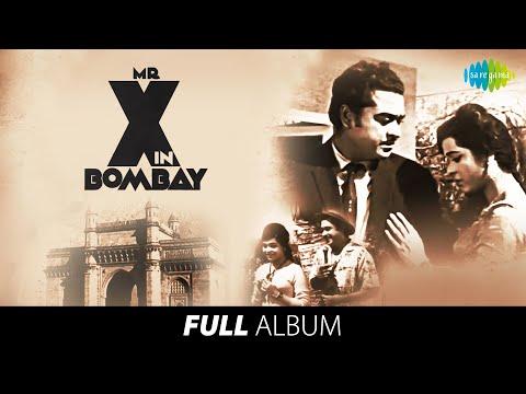 Mr. X In Bombay | Full Album | Kishore Kumar | Kumkum | Mere Mehboob Qayamat Hogi| Khoobsurat Hasina