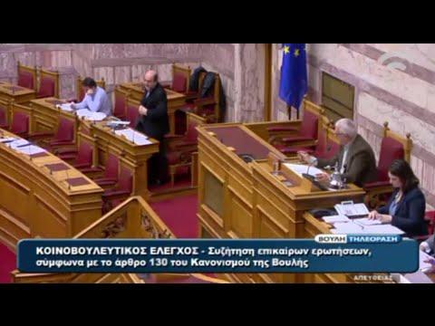 Ο Τρ. Αλεξιάδης για τον ΕΝ.Φ.Ι.Α. οικοδομικών συνεταρισμών