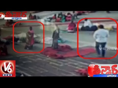 Exclusive Visuals | Infant Kidnapped In Tirumala | Teenmaar News