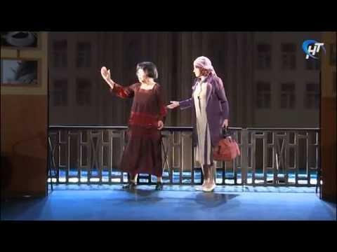 В Новгородском академическом театре драмы покажут спектакль «Семейное счастье»