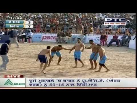 4th - Click & Subscribe to PTC News : http://bit.ly/IxmVxJ India vs Argentina | Men's | Day 7 | Pearls 4th World Cup Kabaddi Punjab 2013 India won the match (50 - ...