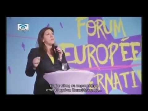 Ομιλία της Προέδρου της Βουλής στο Φόρουμ των Εναλλακτικών-Συμμαχία κατά της Λιτότητας (30/05/2015)