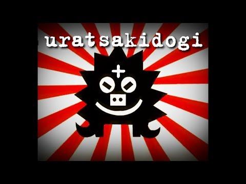 Uratsakidogi - PLUS +