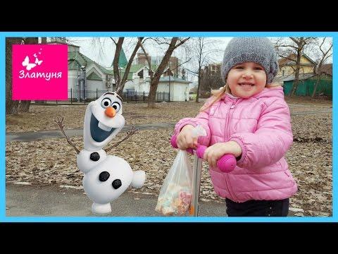 ВЛОГ: Прогулка Самокат Детская площадка Видео для детей | Златуня