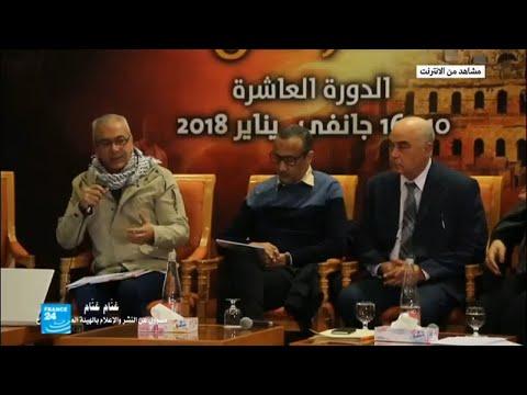 العرب اليوم - انطلاق مهرجان المسرح العربي في تونس