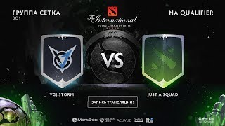 VGJ.Storm vs Just a Squad, The International NA QL [Adekvat]