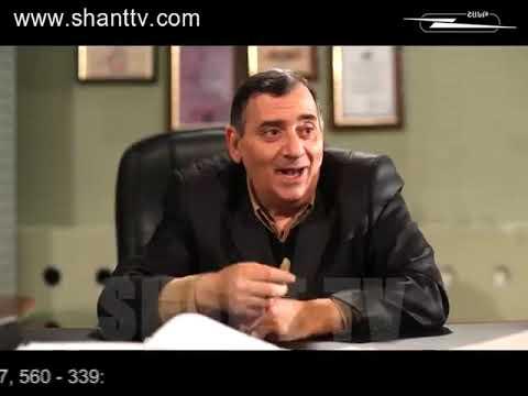 Qaxaqum 4 Episode 82