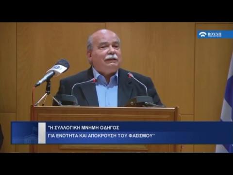 Βουλή – Ενημέρωση     (06/05/2017)