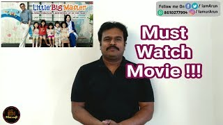 Little Big Master (2015) Hong Kong Drama Movie Review in Tamil by Filmi craft
