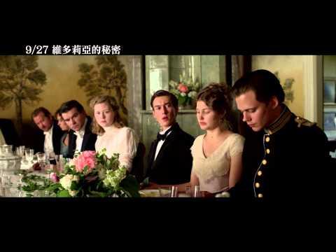 9/27【維多莉亞的秘密】中文預告