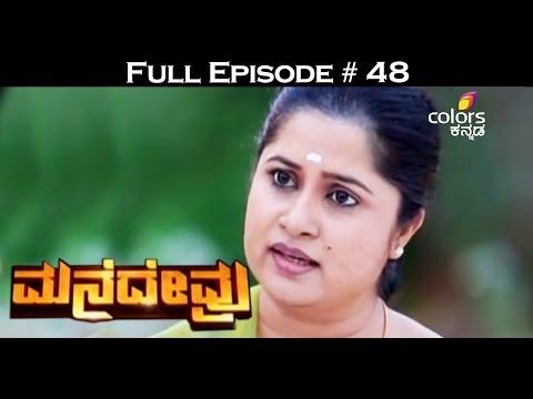 Mane-Devru--11th-April-2016--ಮನೆದೇವ್ರು--Full-Episode