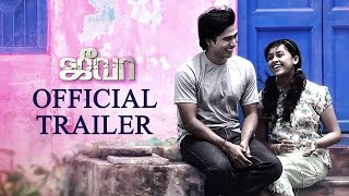 Jeeva Official Trailer...
