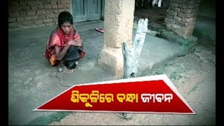 Woman With Mentally Disability Chained By Family In Mayurbhanj