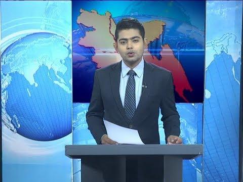 11 Am News বেলা ১১ টার সংবাদ, ১২ জানুয়ারি ২০২০ | ETV News