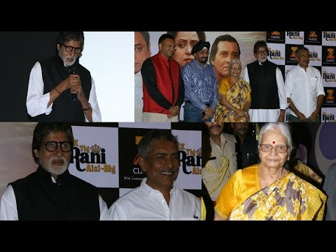 Amitabh Bachchan   Prakash Jha   At Launch Of TV Show