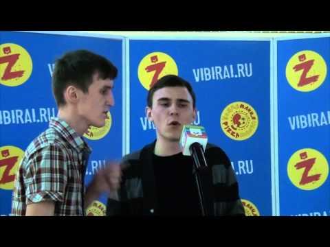 Игорь Левин и Михаил Распопов, 19 лет
