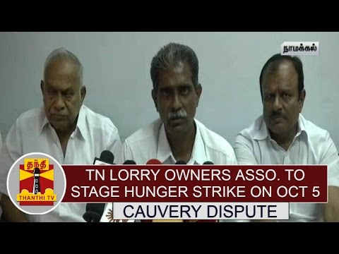 TN-Lorry-Owners-Association-to-stage-Hunger-Strike-demanding-to-withdraw-ban-on-Operating-Vehicles