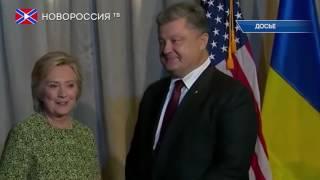 """Украине аукнутся попытки саботажа кампании Трампа"""