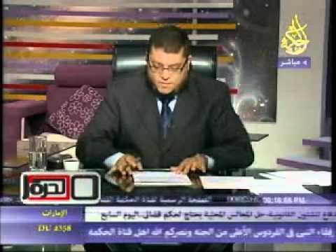وفاة الدكتور عبد الحميد الغزالى دكتور الاقتصاد وعضو جماعة الاخوان المسلمين