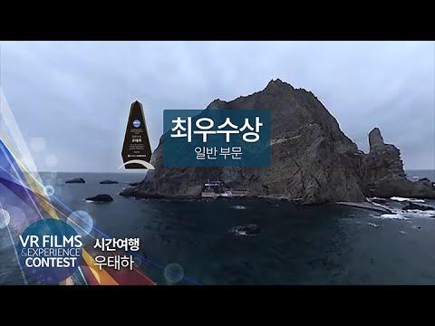 조선일보X삼성전자 VR공모전