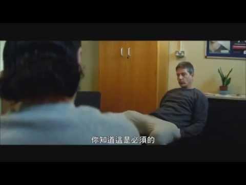 【超危險人物】電影正式預告