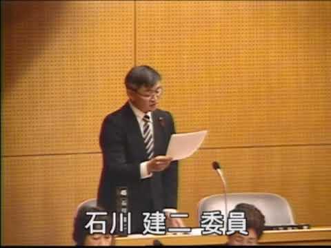 2017年川崎市議会決算審査特別委員会での総括質疑(動画)