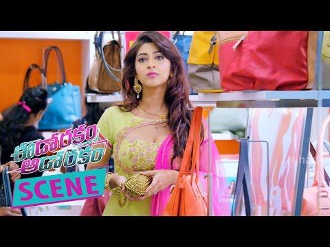 Rajendra Prasad Gets Confused With Manchu Vishnu - Superb Comedy- Eedo Rakam Aado Rakam Movie Scenes