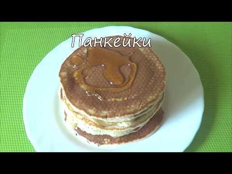 Американские Панкейки - Вкусный Завтрак!