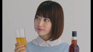 HKT48の宮脇咲良がマッチョと…/CM「わたしはこれ一杯。」(30秒)