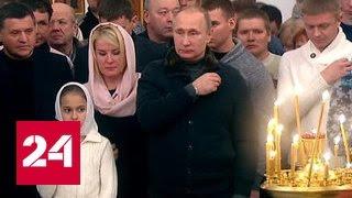 Владимир Путин встретил Рождество в Великом Новгороде