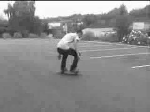 gadj (видео)