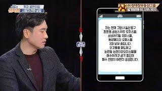 [부동산방송/부동산전문가] 논현동 논현이안오피스텔 매수 전망은?