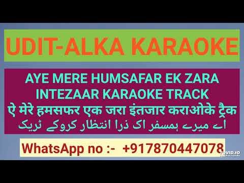 mp3 hindi karaoke