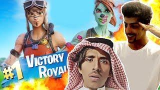 الدو الاسطوري مودي الاسمر : Fortnite Victory Royale