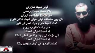 Download Lagu GGA cha3malna avec lyrics 2015 Mp3