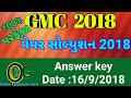GMC PAPER SOLUTION 16/9/2018 | GMC CLERK Full Paper Solution 16/09/2018 | Online education guru