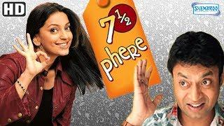 Video 7 ½ Phere - More Than A Wedding (HD) - Juhi Chawla   Irfan Khan - Hit Hindi Movie With Eng Subtitles MP3, 3GP, MP4, WEBM, AVI, FLV Maret 2018